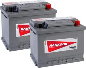 2x 75Ah Leisure Batteries - XV75
